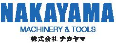 株式会社ナカヤマ